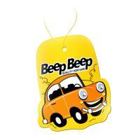 BeepBeep Vanilla